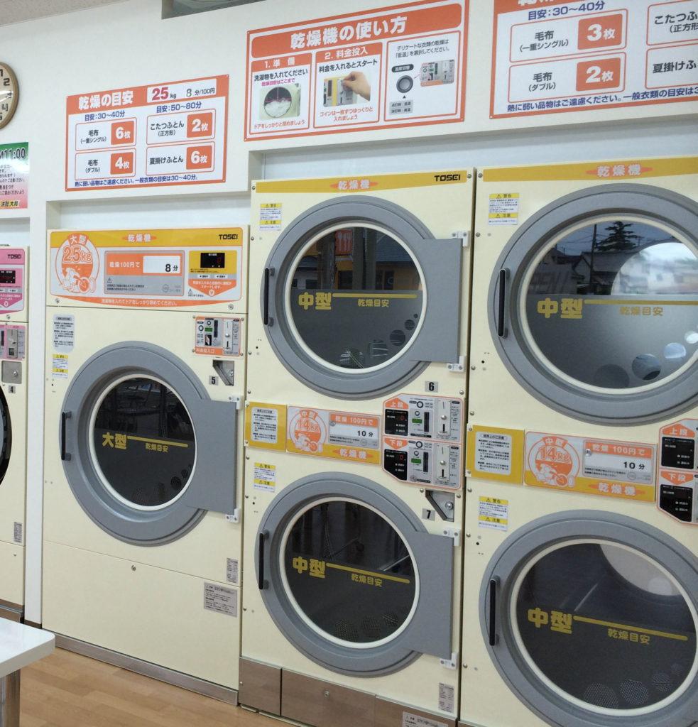 コインランドリー洗乾大和 乾燥機