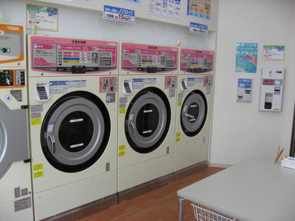 コインランドリーあおぞら 洗濯乾燥機