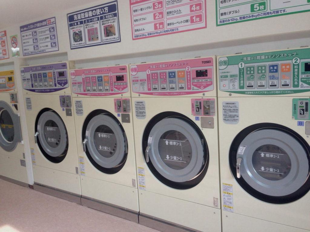 コインランドリー伊豆高原のゆ 洗濯乾燥機