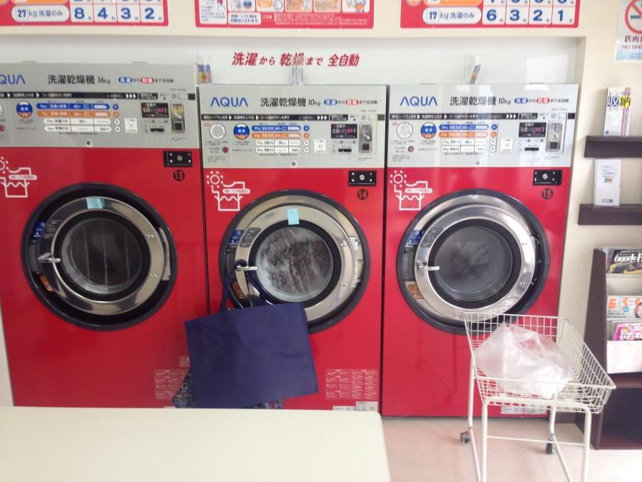 コインランドリーせいしん 洗濯乾燥機