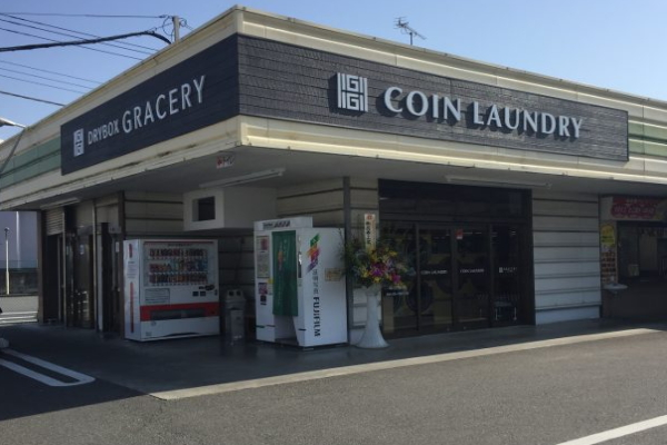 COIN LAUNDRY  GRACERY