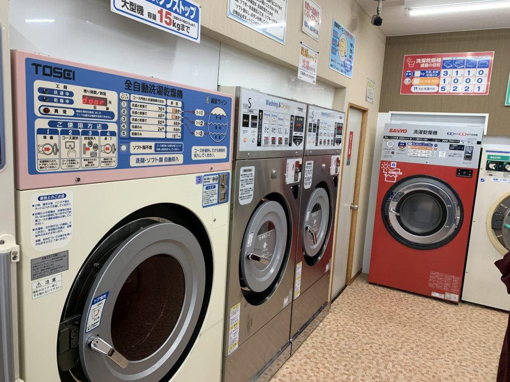 スーパーコインランドリー   洗濯村 中里店 洗濯乾燥機