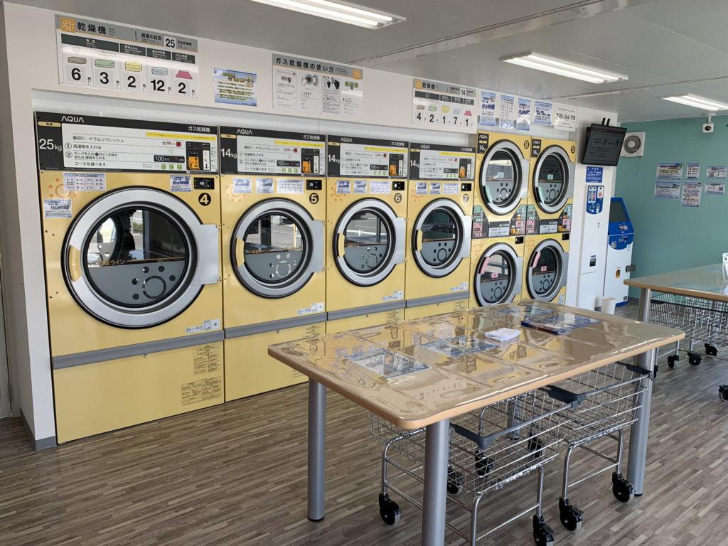 ウォッシュウェーブ宮野木店乾燥機