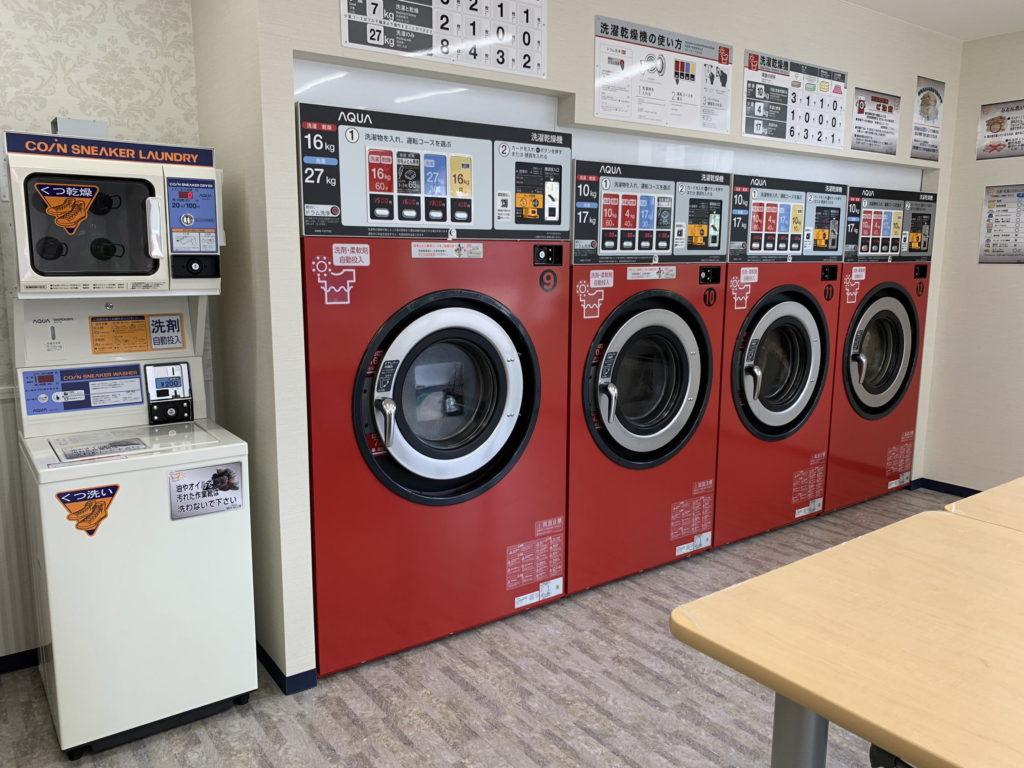 COIN LAUNDRY SKYBLUE 洗濯乾燥機