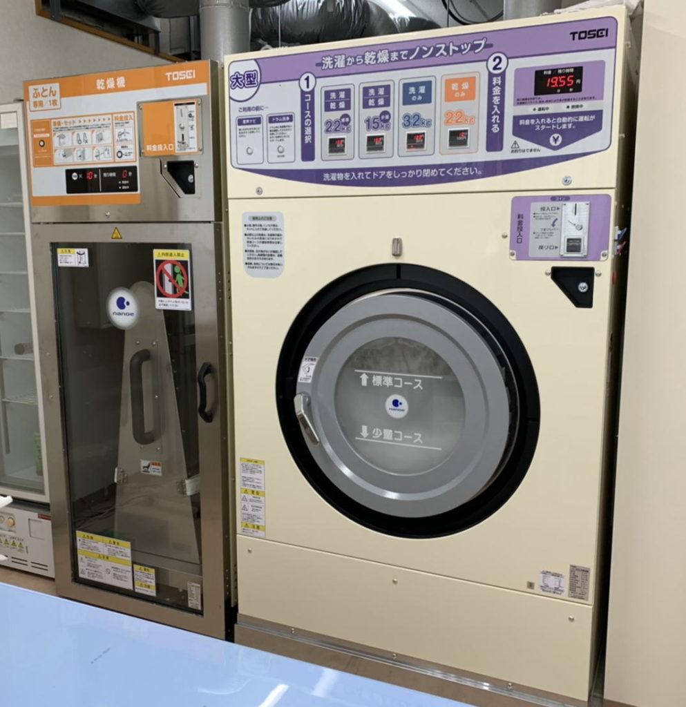 ランドリーハウスJ&Mふとん丸洗いコーナー