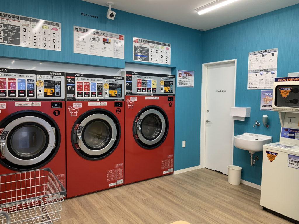 コインランドリーブルーベリー洗濯乾燥機