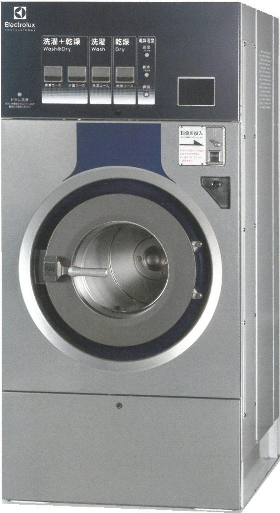 エレクトラックス洗濯乾燥機
