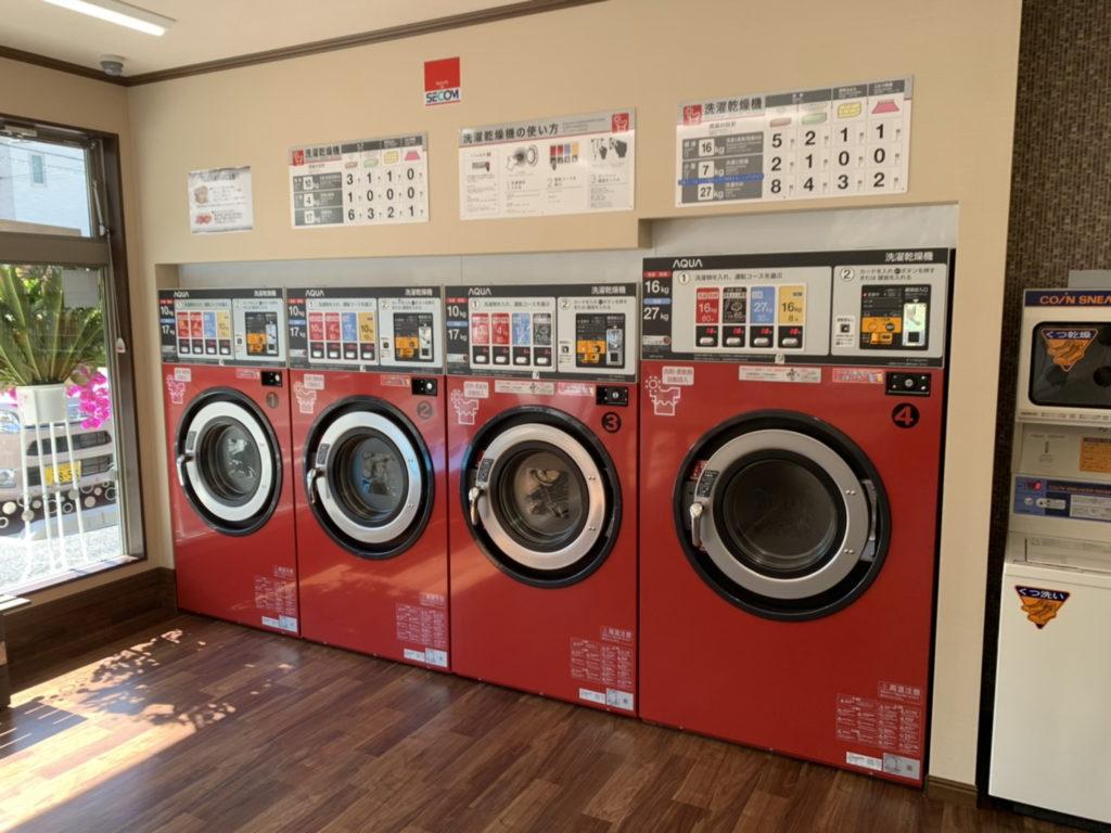 COIN LAUNDRY  ふわふわ洗濯乾燥機