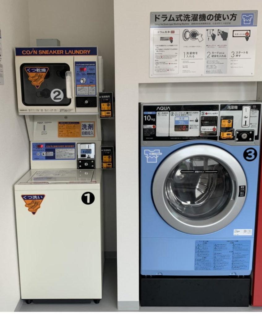 コインランドリーMADO天王西店外観小型洗濯機